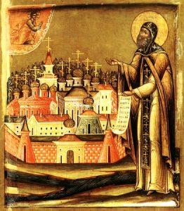 Pafnutius